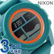 ニクソン A2822087 nixon ユニット タイド メンズ 腕時計 ティール/オレンジ【あす楽対応】