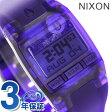 ニクソン コンプ S デュアルタイム レディース 腕時計 A3362045 NIXON オール パープル【あす楽対応】