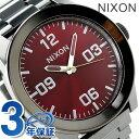 ニクソン A3462073 nixon コーポラル SS メンズ 腕時計 ガンメタル/ディープバーガンディ【あす楽対応】