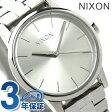ニクソン A3611920 nixon スモール ケンジントン レディース 腕時計 オールシルバー【あす楽対応】
