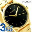 ニクソン A3612042 nixon スモール ケンジントン レディース 腕時計 オールゴールド/ブラックサンレイ【あす楽対応】