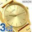 ニクソン A361502 nixon スモール ケンジントン レディース 腕時計 オールゴールド【あす楽対応】