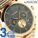 ニクソン A3662046 nixon ブレット レディース 腕時計 オールローズゴールド/ガンメタル