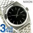 ニクソン スモール タイムテラー レディース 腕時計 A399000 NIXON ブラック【あす楽対応】