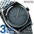 ニクソン スモール タイムテラー レディース 腕時計 A3991929 NIXON オール インディゴ【あす楽対応】
