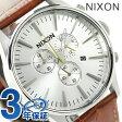 ニクソン A4051888 nixon セントリー クロノグラフ レザー メンズ 腕時計 サドルゲーター【あす楽対応】