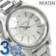 ニクソン A4091920 nixon ファセット 38 レディース 腕時計 オールシルバー【あす楽対応】
