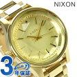 ニクソン A409502 nixon ファセット 38 レディース 腕時計 オールゴールド【あす楽対応】