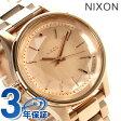 ニクソン A409897 nixon ファセット 38 レディース 腕時計 オールローズゴールド【あす楽対応】