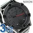 ニクソン A410SW2244 nixon スターウォーズ ダースベイダー 38-20 腕時計【あす楽対応】