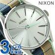 ニクソン A4262083 nixon ニクソン セントリー 38 ナイロン ミディアムサイズ 腕時計 シルバー/ネイビーストライプ【あす楽対応】