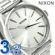 ニクソン A4501920 nixon セントリー 38 腕時計 オールシルバー【あす楽対応】