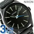 ニクソン A450712 nixon セントリー 38 SS 腕時計 オールブラック/ブラウン【あす楽対応】