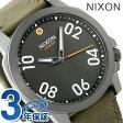 ニクソン A4662072 nixon レンジャー 45 レザー メンズ 腕時計 ガンメタル/サープラス【あす楽対応】