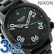 ニクソン A468001 nixon レンジャー 40 ユニセックス 腕時計 オールブラック【あす楽対応】