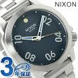 ニクソン A4682076 nixon レンジャー 40 ユニセックス 腕時計 ネイビー/ブラス【あす楽対応】