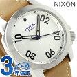 ニクソン A4712092 nixon レンジャー 40 レザー 腕時計 シルバー/サドル【あす楽対応】