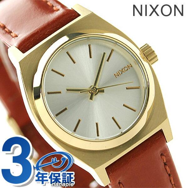 ニクソン スモール タイムテラー レザー レディース 腕時計 A5091976 NIXON ライト ゴールド/サドル【あす楽対応】
