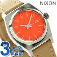 ニクソン A5092055 nixon ニクソン スモール タイム テラー レザー レディース 腕時計 ブライトコーラル/ナチュラル【あす楽対応】