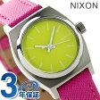 ニクソン A5092081 nixon ニクソン スモール タイム テラー レザー レディース 腕時計 ネオンイエロー/ホットピンク【あす楽対応】