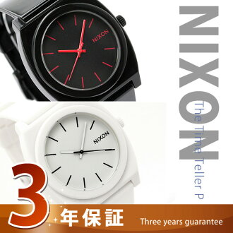 12 models available such as Nixon watch NIXON thyme Teller P series Brightman pink