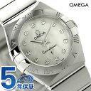 オメガ コンステレーション 24MM ダイヤモンド レディース 123.10.24.60.55.001 OMEGA 腕時計 ホワイトシェル