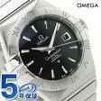 オメガ コンステレーション 31MM 自動巻き レディース 123.10.31.20.01.001 OMEGA 腕時計 ブラック【あす楽対応】