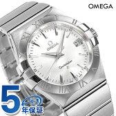 オメガ OMEGA メンズ 腕時計 コンステレーション ローマ数字 シルバー 123.10.35.60.02.001 新品