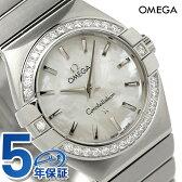【1万円OFFクーポン付】オメガ 腕時計 コンステレーション ブラッシュ クオーツ 27MM レディース ダイヤモンド ホワイトシェル OMEGA 123.15.27.60.05.001 新品
