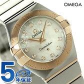 オメガ コンステレーション 24MM レディース 腕時計 123.20.24.60.55.001 OMEGA ホワイトシェル×レッドゴールド【あす楽対応】