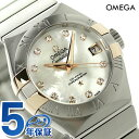 オメガ クロノメーター コーアクシャル 18K レディース 123.20.27.20.55.004 OMEGA 腕時計 コンステレーション 27MM【あす楽対応】