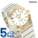 オメガ コンステレーション 27mm レディース スイス製 123.20.27.60.05.002 OMEGA K18 ホワイトシェル×イエローゴールド 時計