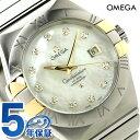 オメガ コンステレーション コーアクシャル 31mm 自動巻き 123.20.31.20.55.004 OMEGA 腕時計 ホワイトシェル