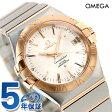 オメガ コンステレーション 35MM 自動巻き メンズ 123.20.35.20.02.001 OMEGA 腕時計 レッドゴールド