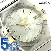 【1000円OFFクーポン付♪】オメガ コンステレーション コーアクシャル 35mm 自動巻き 123.20.35.20.02.004 OMEGA 腕時計 シルバー【あす楽対応】
