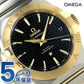 【すぐ使える1万円OFFクーポン付】オメガ コンステレーション コーアクシャル 38MM メンズ 123.20.38.21.01.002 OMEGA 腕時計