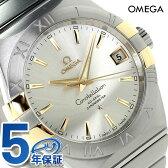 オメガ コンステレーション コーアクシャル 38MM 自動巻き 123.20.38.21.02.005 OMEGA 腕時計 シルバー【あす楽対応】