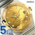 オメガ コンステレーション 38mm 自動巻き メンズ 123.20.38.21.58.001 OMEGA 腕時計
