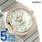 【1万円OFFクーポン付】オメガ コンステレーション クオーツ 24mm レディース 123.25.24.60.55.001 OMEGA 腕時計