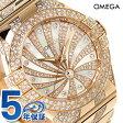 オメガ コンステレーション 31mm 自動巻き レディース 123.55.31.20.55.008 OMEGA 腕時計