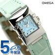 オメガ コンステレーション クオーツ 1851.74.04 OMEGA レディース 腕時計【あす楽対応】