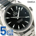 オメガ シーマスター アクアテラ 39MM 自動巻き メンズ 231.10.39.21.01.002 OMEGA 腕時計 ブラック