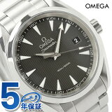 オメガ 腕時計 シーマスター アクアテラ 38.5MM メンズ デイト グレー OMEGA 231.10.39.60.06.001 新品