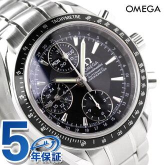 歐米茄歐米茄男士手錶速霸天日期自動計時黑色 3220.50