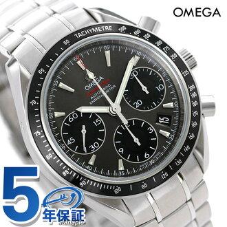 歐米茄歐米茄速霸男裝手錶日期自動上弦計時碼表灰色 × 黑 323.30.40.40.06.001 全新 P19Jul15