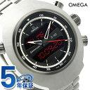 オメガ スピードマスター スペースマスター Z33 メンズ 325.90.43.79.01.001 OMEGA ブラック 時計