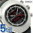 オメガ スピードマスター スペースマスター Z33 メンズ 325.92.43.79.01.001 OMEGA ブラック 時計
