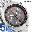 オメガ スピードマスター マーク2 クロノグラフ 自動巻き 327.10.43.50.06.001 OMEGA 腕時計 グレー