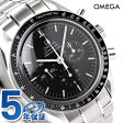 【すぐ使える1万円OFFクーポン付】OMEGA オメガ メンズ 腕時計 スピードマスター プロフェッショナル 手巻き クロノグラフ ブラック 3570.50【新品】