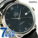 オメガ デビル プレステージ コーアクシャル 39.5MM 自動巻き 424.13.40.20.03.001 OMEGA ブルー×ブラック 時計